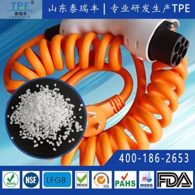 耐高温充电桩线缆TPE材料