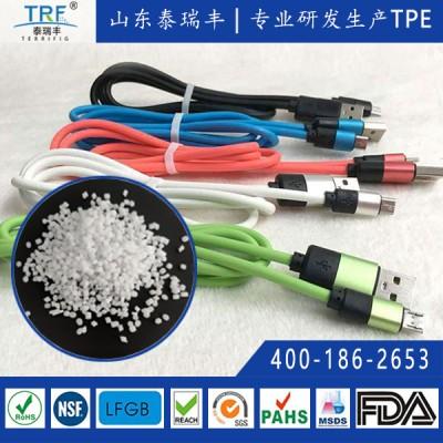 手机数据线tpe材料