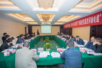 中天科技:助力5G建设发展 漏泄电缆再添新军